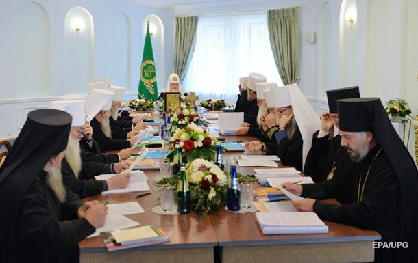 Беларусь объявила о разрыве с Константинополем