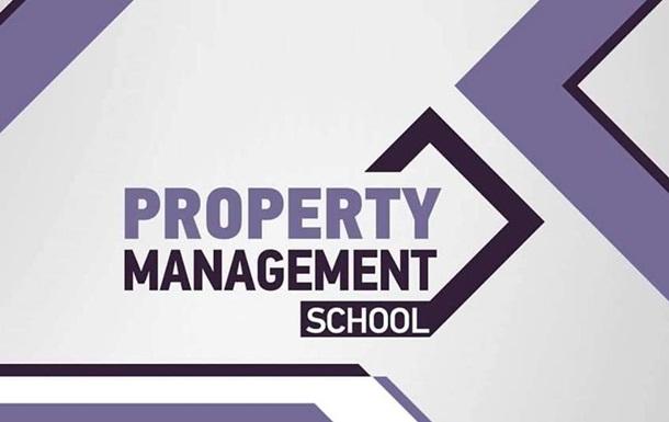 Управление коммерческой недвижимостью: новый уровень