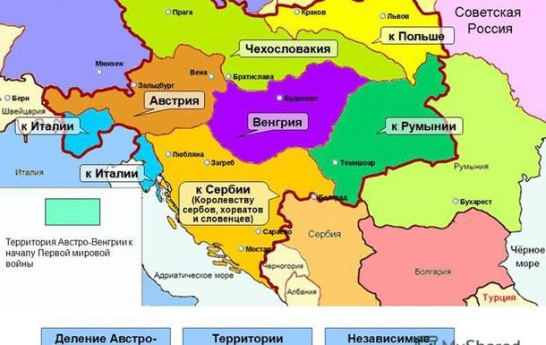 День в истории. Опубликован Манифест императора Карла I о федерализаци Австрии