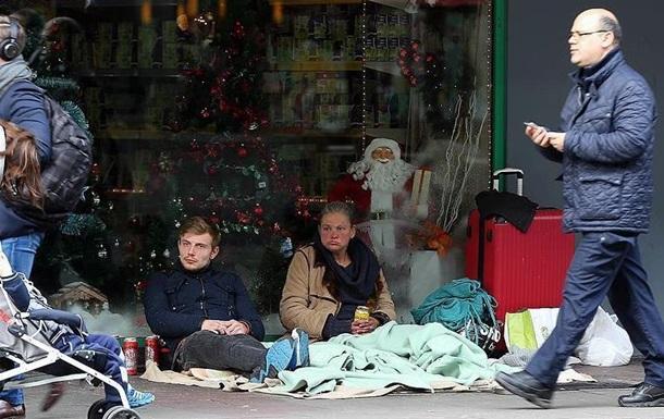 В ЕС подсчитали число живущих за чертой бедности