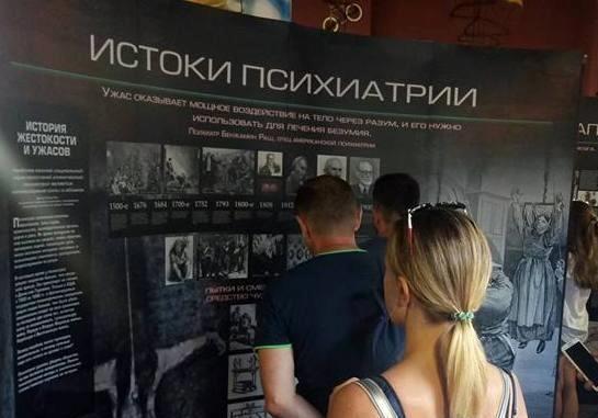 Психіатрія: індустрія смерті в Києві. Вересень 2018. Підсумки