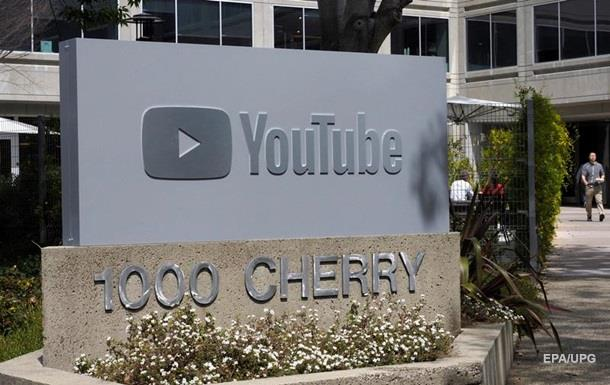 В YouTube заявили об устранении сбоя в работе