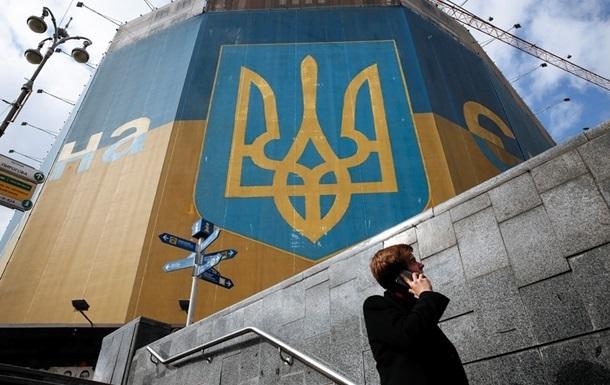 Российская Федерация  поднялась врейтинге повсеместной  конкурентоспособности