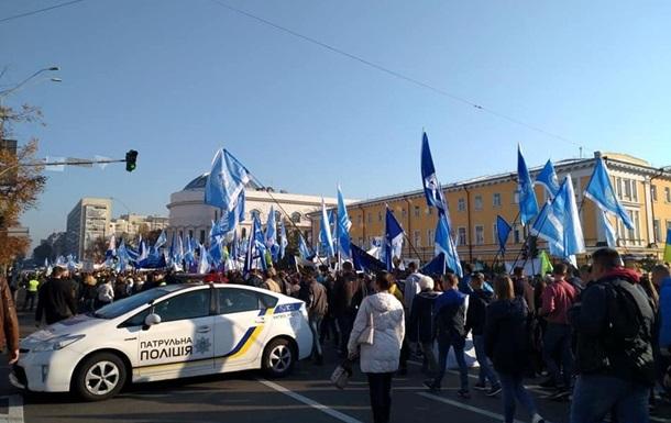 «Не увеличивать  тарифы!»: протесты профсоюзов начались вКиеве