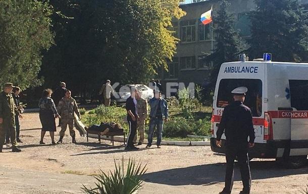 В Крыму произошел взрыв в колледже: 10 погибших