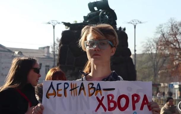 В Киеве прошел марш трансгендеров
