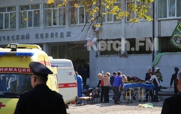 Вибух у Керчі: вибухівка була начинена металевими предметами