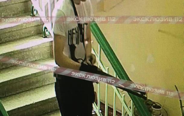 Підозрюваного в організації вибуху в Керчі знайшли мертвим - ЗМІ