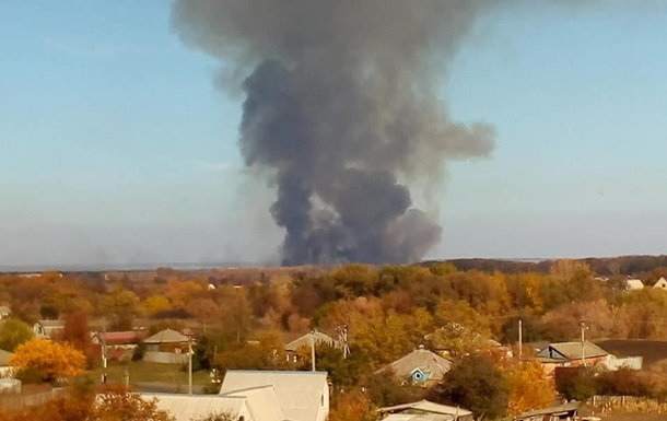 У Харківській області загорівся полігон