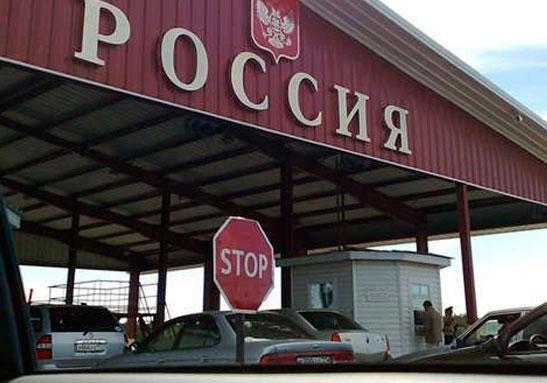 Українські гастарбайтери в РФ:  квиток в один кінець або життя після повернення