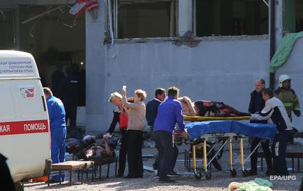 В Керчи взорвали бомбу в колледже. Онлайн и последние события