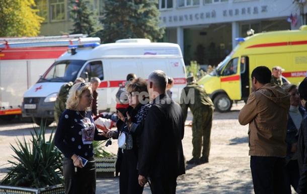 Прокуратура Криму розслідує вибух у Керчі як теракт