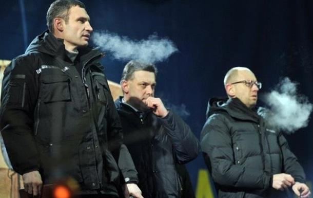 Украинская оппозиция? Опасно для жизни!