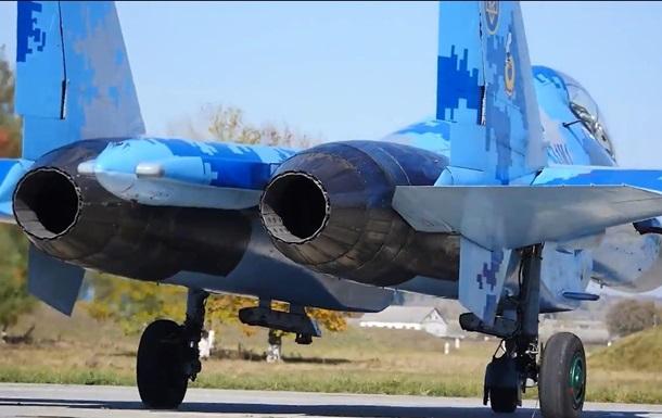 З'явилося відео останнього зльоту розбитого в аварії Су-27