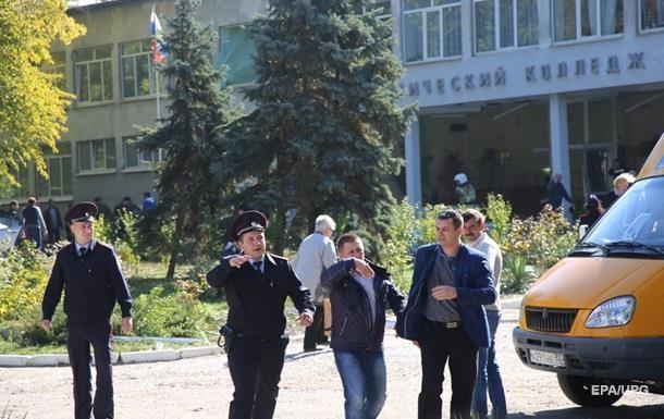 Теракт у Керчі: Кількість жертв досягла 20