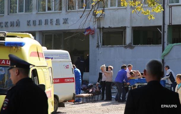 Берлін висловив співчуття постраждалим у Керчі