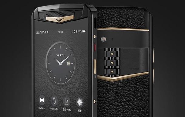 Vertu вернулась на рынок с новым смартфоном