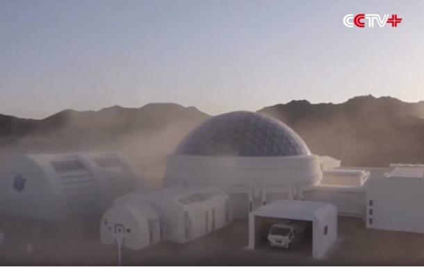 Китай показал прототип своей марсианской базы