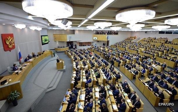Держдума РФ прийняла заяву щодо ситуації в Україні