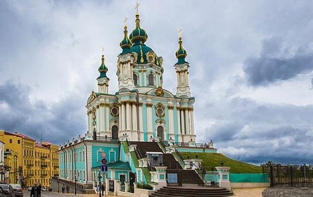 О передаче Украиной русского Андреевского храма турецкому патриарху