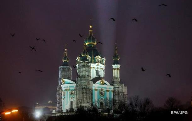Андреевскую церковь отдают Константинополю. Зачем