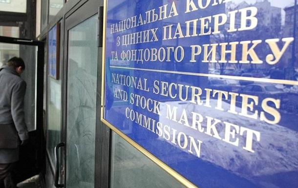 В Україні припинено обіг сміттєвих цінних паперів на трильйон грн