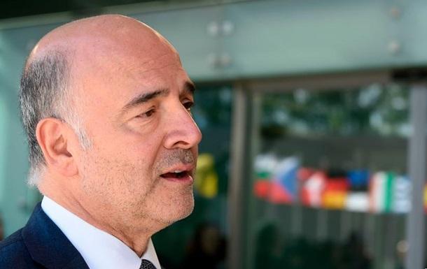 Новий бюджет Італії грубо порушує правила ЄС - Єврокомісія