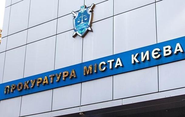 В прокуратуре Киева заявили о захвате квартиры вдовы Вороненкова