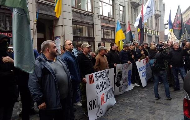 Во Львове пикетировали прокуратуру, НАБУ и полицию