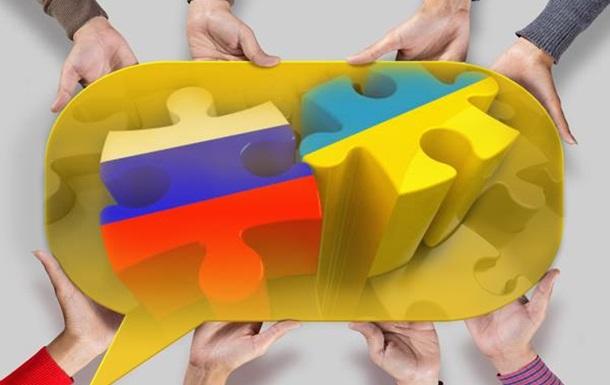 Украинцы не поддерживают антироссийскую политику власти