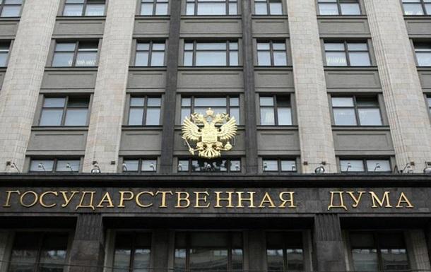 Путин и Госдума раскусили украинцев: как дальше жить?