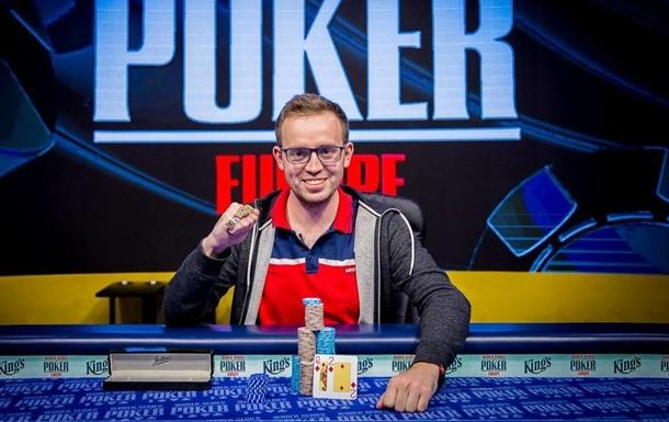Украинец Михаил Гутый — обладатель чемпионского браслета WSOP Europe
