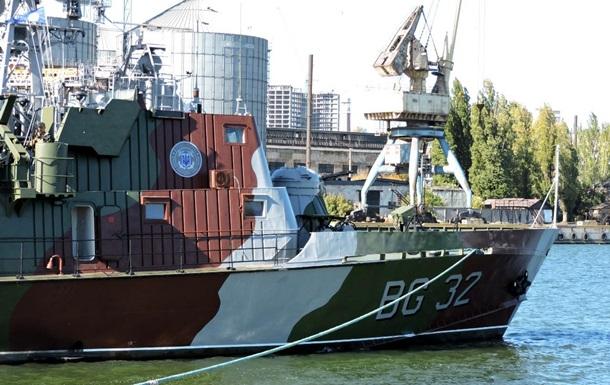 Украина вернула в строй корабль морской охраны Донбасс