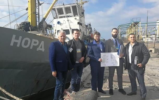 Україна конфіскувала кримське судно Норд