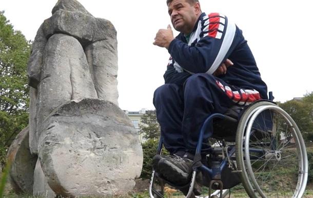 Про Урядового уповноваженого з прав людей з інвалідністю.