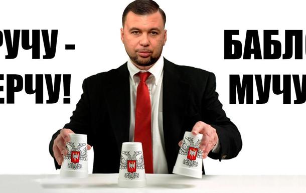 Выборы без выбора: почему ДНР возглавит Пушилин