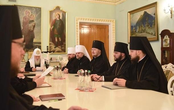 УПЦ КП утвердила формы титула патриарха Филарета