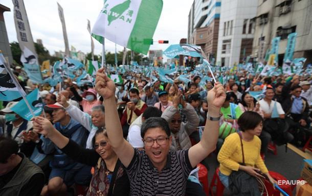 На Тайвані пройшов масовий мітинг