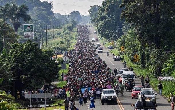 Тисячі мігрантів повертаються назад, не досягнувши США