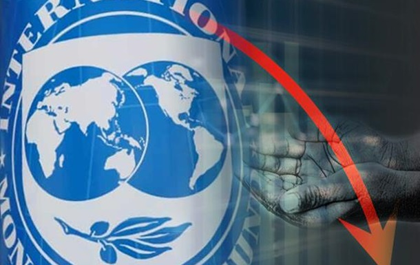 Цена сотрудничества с МВФ —  разрушенная экономика,  долговая кабала и нищета