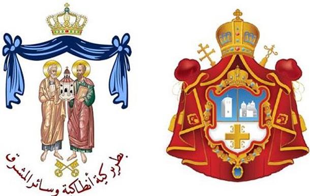Антиохийская и Сербская церкви призывают Варфоломея: