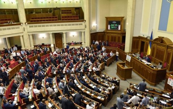 Депутати розповіли про зауваження до мовного закону