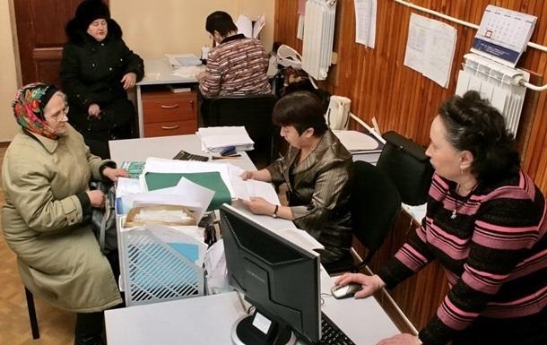 В Україні обсяг субсидій зменшився на 77% - ЗМІ
