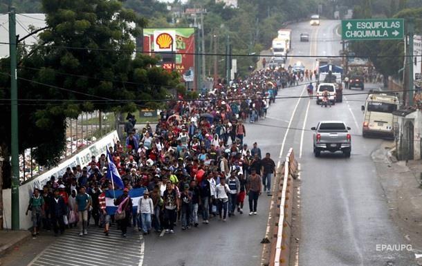 США урізують фіндопомогу Центральній Америці через мігрантів