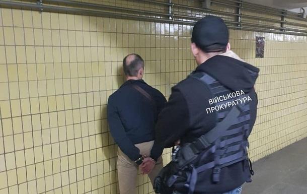 В Киеве задержали двух полицейских на взятке в $50 тысяч