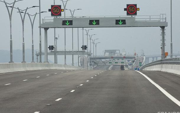 В Китае открыли самый длинный в мире мост