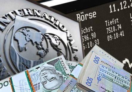 Кредит от МВФ: есть ли выход из тупика