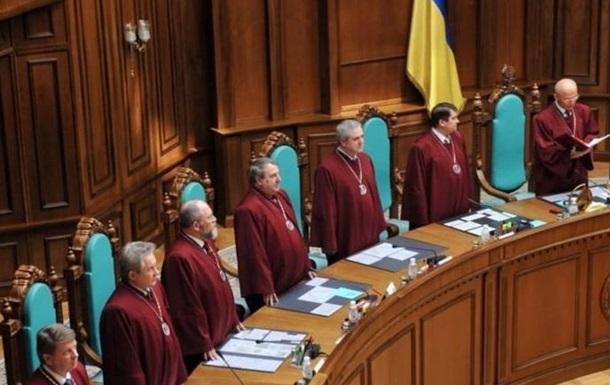 Недееспособных лиц защищает Конституционный суд Украины