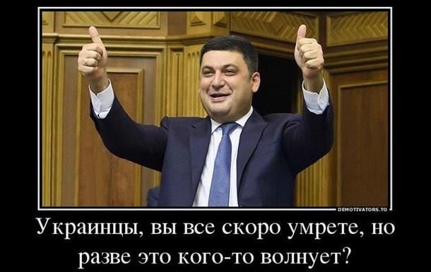 Украинцы исчезнут с лица Земли