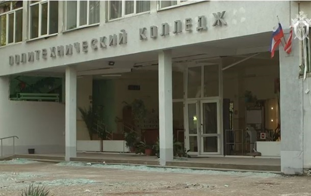 СМИ назвали главную цель керченского стрелка